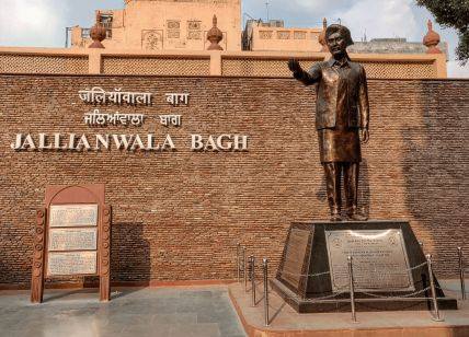 information about jalliyanwala baagh