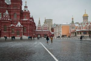 Russia, Moscow Red Square